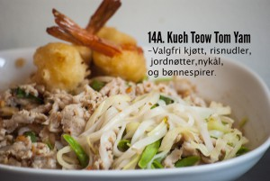 14A_Kueh_teow_tom_yum
